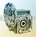 廠家供應RV75蝸輪蝸桿減速機