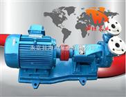 W型旋涡泵,不锈钢旋涡泵,锅炉给水泵,单级旋涡泵