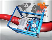 JB-70型电动、手摇二用计量加油泵,手电两用加油泵,计量加油泵,防爆加油泵