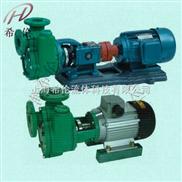 FPZ增强聚丙烯自吸泵