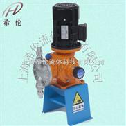 GB隔膜计量泵