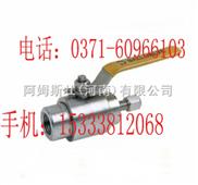 不锈钢气源球阀 QJQY1-64P