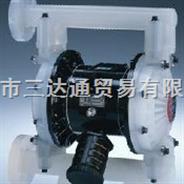 固瑞克气动双隔膜泵