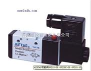 AIRTAC電磁閥