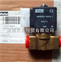 ASCO燃氣電磁閥,8215B070