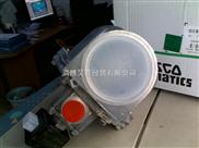 现货2.5寸ASCO直角式脉冲阀,SCG353A051