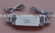 SMC電磁閥SY7320-5LZD-02