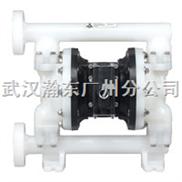 美國ARO英格索蘭1英寸非金屬隔膜泵EXP