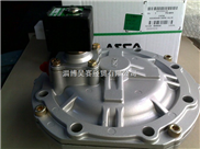 C113444,C113444,ASCO除尘阀维修包