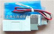日本原裝SMC電磁閥SY3440-5LZ