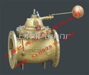 铜浮球阀,可调式铜浮球阀,紫铜浮球阀,小孔铜浮球阀