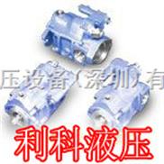 丹尼遜高壓變量柱塞泵,丹尼遜高壓油泵