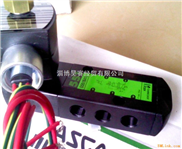 SCG552A017MS,特价ASCO滑阀