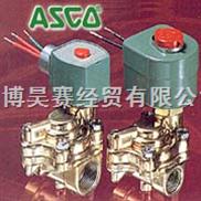 8210G009,特价ASCO防爆电磁阀