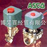 EF8327G041,ASCO防爆电磁阀