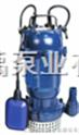 全自動家用潛水泵