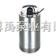 QDN1.5-10-全自动小型不锈钢潜水泵