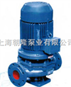 ISG80-160管道离心泵