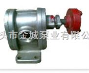 供應不銹鋼2CY齒輪泵.不銹鋼KCB齒輪泵.不銹鋼圓弧齒輪泵