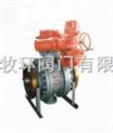 Q947F/H固定式电动球阀