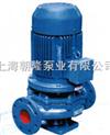 离心泵 ISG立式单级离心泵