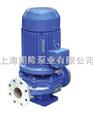 化工泵 不銹鋼管道泵 管道化工泵