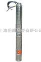 ZSJ-VS不锈钢多级深井潜水电泵