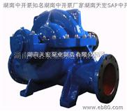 天宏SAP型单级双吸中开离心泵厂家天宏泵业直销