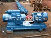 2G系列不锈钢双螺杆泵 双螺杆泵配件 螺杆泵橡胶套