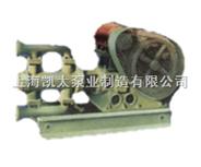 WBR型電動高溫往復泵性能特點