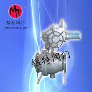 Q947MF电动卸灰球阀,电动喷煤粉球阀