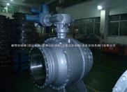 Q947Y电动高温球阀 Q947H-16C-DN800电动高温球阀 大口径电动球阀