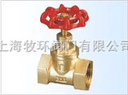 J11W黃銅鍛壓截止閥