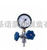 J19H-16-320压力表仪表针型阀