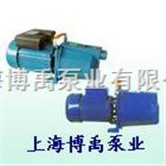 手提式自吸噴射泵