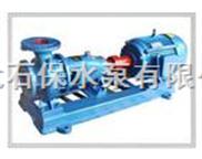 河北石保水泵厂供应IS100-65-315清水泵