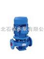 河北石保供应ISG125-160消防泵,ISG清水泵