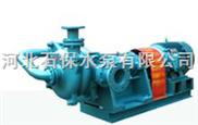 供应80ZJW-II压滤机泵,ZJW矿用渣浆泵