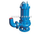 供应100WQ70-7-3潜水离心泵,液下污水泵