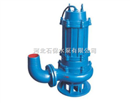 供应150WQ210-7-7.5污水泵,潜水离心泵及自动耦合装置