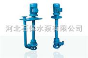 河北石保供应50YW24-20-4潜污泵,YW排污泵