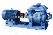 真空泵|SK水環真空泵|上海真空泵