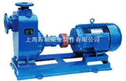 ZXP型系列耐腐蝕不銹鋼自吸泵
