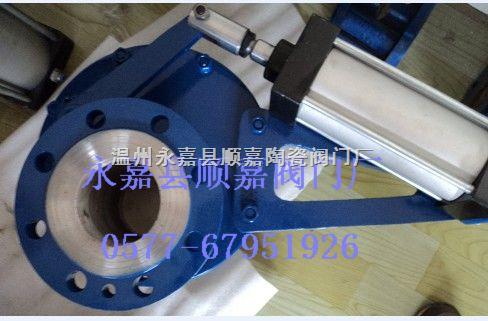zka-10供应耐气动磨陶瓷旋转圆盘阀