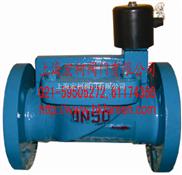 ZCS水用電磁閥,ZCS電磁閥,膜片電磁閥,法蘭電磁閥,水用電磁閥,ZCS-25,ZCS-32