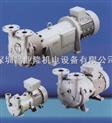 供應德國西門子氣環式真空泵,旋渦氣泵,環形高壓風機,泵,真空泵