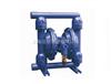 QBY-15型氣動隔膜泵