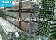 供应316L不锈钢卫生级不锈钢管