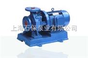 供应ISW125-125管道泵,ISW卧式离心泵