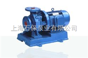供应ISW250-250管道离心泵,ISW清水泵